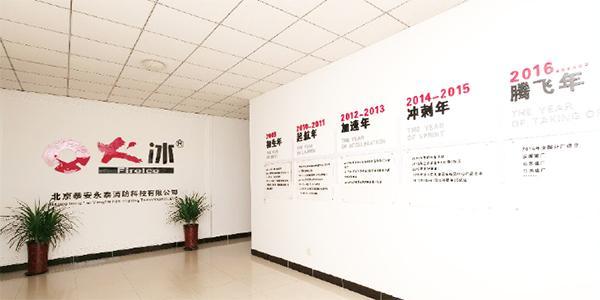 热烈祝贺深圳安泰网站上线啦