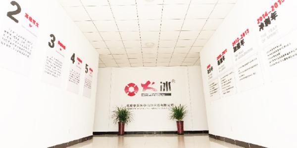 安泰致力于打造国内专业消防器材生产商